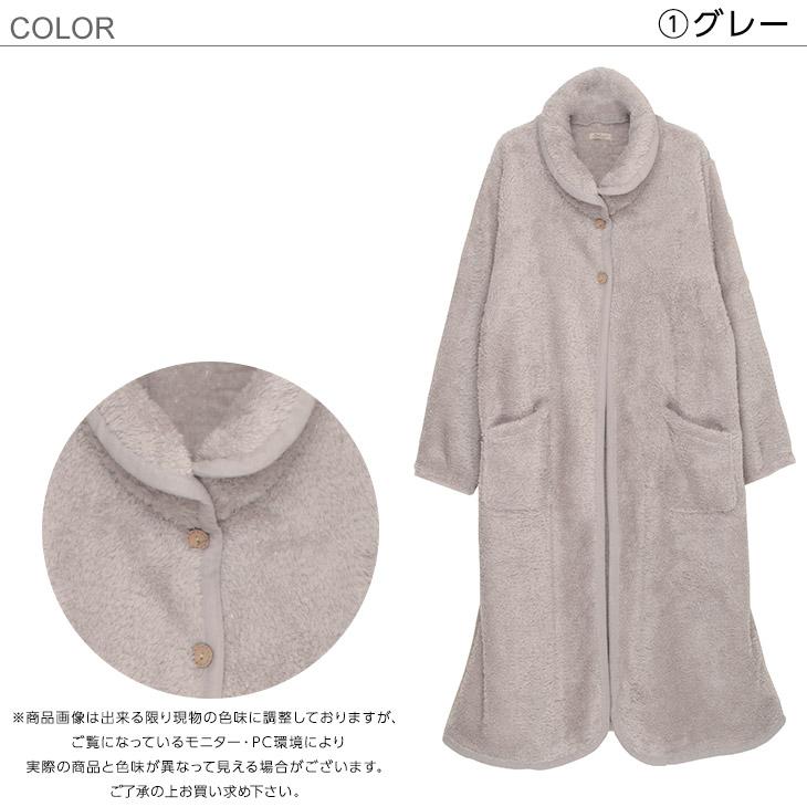 大人の着る毛布のカラーバリエーション(グレー)