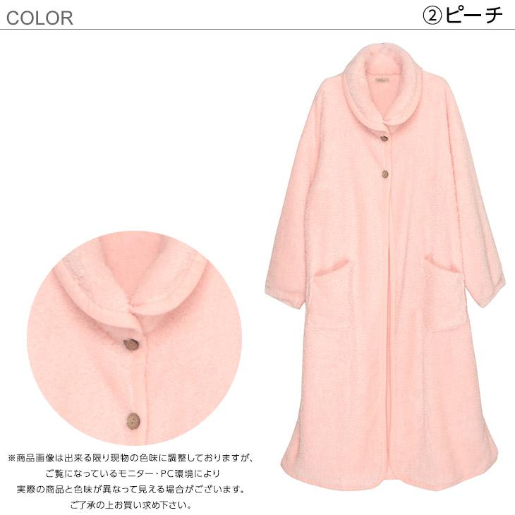 大人の着る毛布のカラーバリエーション(ピンク)