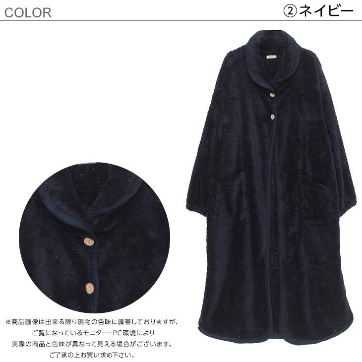 大人の着る毛布のカラーバリエーション(ネイビー)